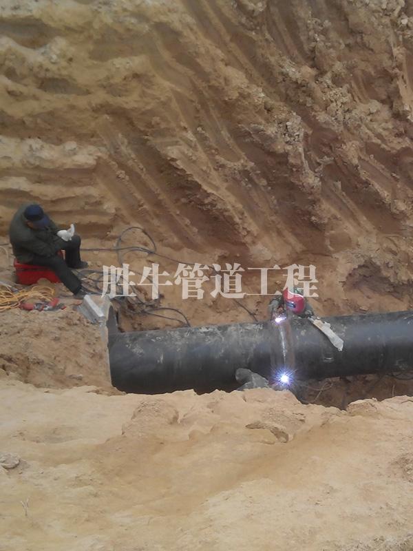 管道安装与焊接