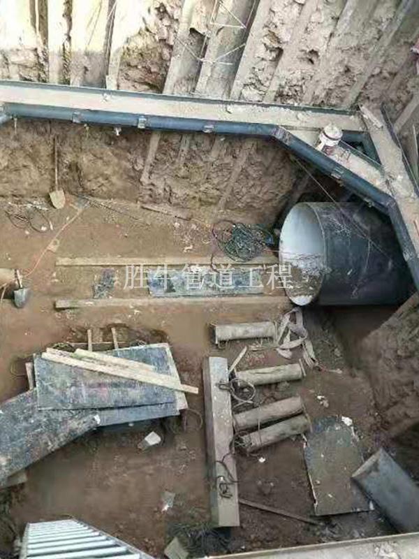 非开挖顶管