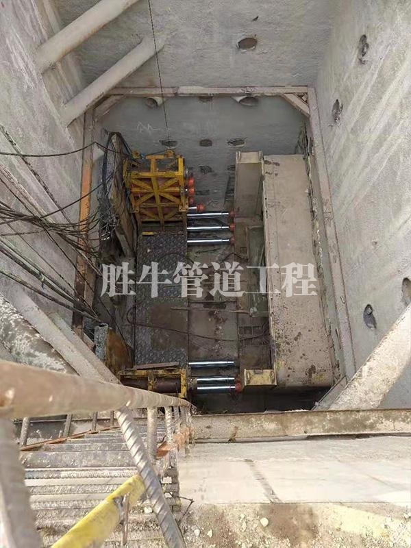 维修岩石顶管施工管道的技术