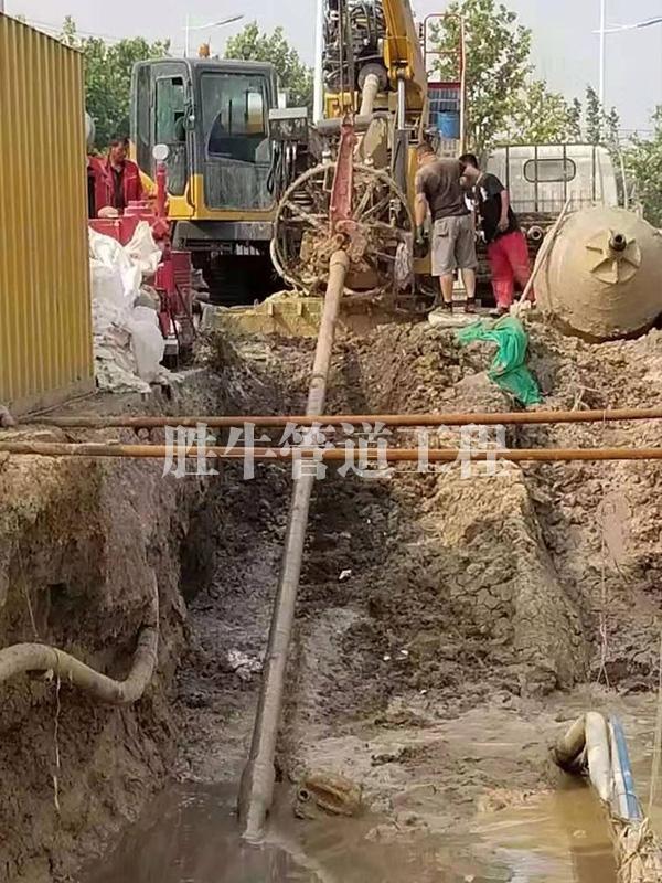 非开挖顶管施工后泥浆的处理